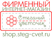 Shop.Steg-Cvet.Ru